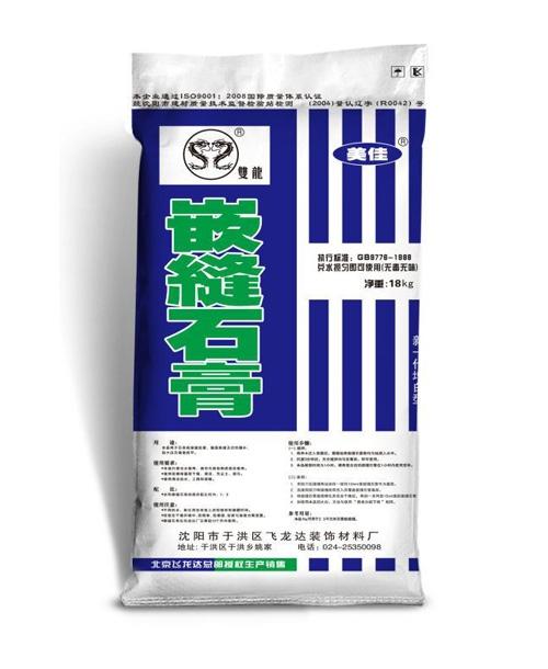 建筑编织袋